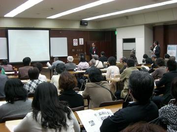 20091115講演会.JPG
