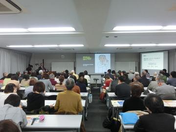 20171112講演会きく人1 013.JPG