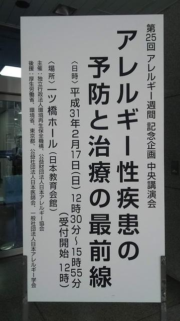 中央講演会2.JPG